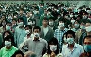 the flu massa