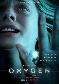 oxygene locandina